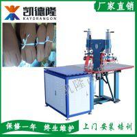 工厂直销东莞凯隆高周波吸塑包装机高频热合机