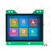 卡迪2.8-15寸全系列触摸屏/液晶屏/模组/串口屏/组态屏/串口屏/人机界面/LCD液晶/工控液晶