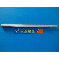 中山五金螺丝厂,304不锈钢螺丝,不锈钢304螺母,不锈钢垫片等产品