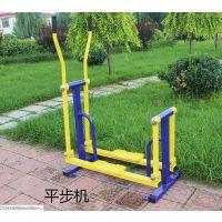 玉林室外健身器材 北流小区健身路径 飞跃体育