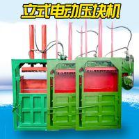 立式双缸液压废纸压块机 启航废旧铁桶打包机 120吨尼龙编织袋压包机价格