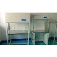 深圳洁净工作台 实验室超净工作台 洁净工作台生产厂家WOL