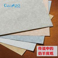 布谷鸟欧式证书制作打印a4仿羊皮纸底纹授权聘书合同设计内芯纸空白底纹