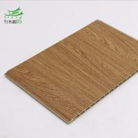 竹木阁全屋定制竹木护墙板、集成护墙板、集成墙面竹木纤维板厂家直销