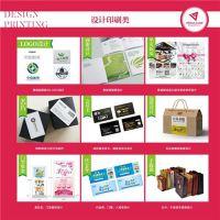 西安印刷彩页价格_西安印刷_德澜品牌(在线咨询)