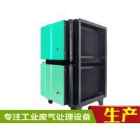 惠州印刷塑料废气处理设备VOCs废气净化器低温等离子设备