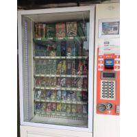 广西自动售货机公司 一台饮料零食自动售货机多少钱 无人自助售卖机 饮料贩卖机求购