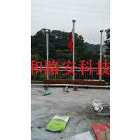 深圳做三节式旗杆,深圳做节式旗杆多少钱一米,深圳不锈钢旗杆标准厚度