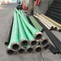 吸砂橡胶管 大口径 钢丝骨架缠绕 6寸8寸10寸12寸 定制生产