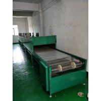 东莞喷油拉 隧道炉丝印拉 玻璃厂烤漆烘干线颖利工厂直销