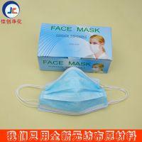 厂家生产一次性无纺布口罩 户外三层防雾霾 卫生防护口罩