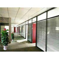 南阳玻璃隔断,玻璃隔墙厂家/价格