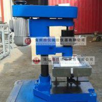 出口型滚珠轴承式耐磨试验机