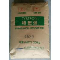耐磨聚甲醛POM 5050日本旭化成