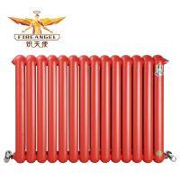 十大知名品牌散热器 炽天使散热器 更美观更用心