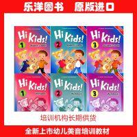 小明星直通车Hi Kids原装进口幼儿美音培训教材书册盘大中小班