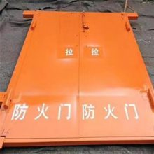 厂家直销MFHSL1.8×2.0防火及栅栏两用门