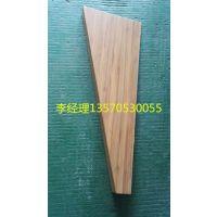 供应德普龙木纹砂面铝板、砂面木纹铝板