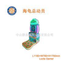 广东中山室内外游乐设备 电玩彩票机 踩地鼠机 打地鼠机 海龟总动