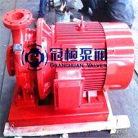 XBD11.5/20G-100-315B流量Q=20扬程m=115功率45KW 喷淋加压泵