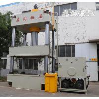 鼎润锻压厂家直销800T四柱液压机粉末成型液压机油压机