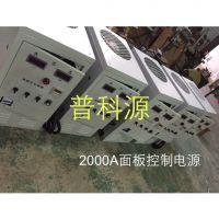 1000A线路板镀铜电镀电源,深圳普科源制造