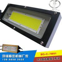 厂家供应20WLED数控机床灯 防水led机床工作灯 机床灯具 机床附件