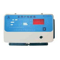 山东向阳XY-91学生公寓多用户智能预付费电表