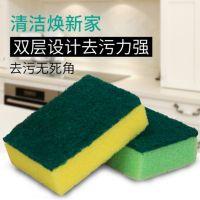厨房去污洗碗刷锅刷碗清洁刷海绵块双面魔力擦百洁布纳米海绵擦
