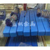 硬质合金专业厂家 广东钨钢就找蓝织金属!