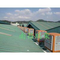 修水冷风机润东方节能环保空调降温设备的介绍与应用