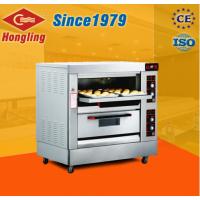 郑州商用电烤箱