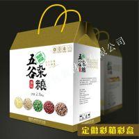 粉条、粉皮、杂粮彩箱15638212223南阳手提款式纸盒 覆膜