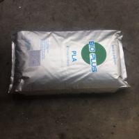 玉米塑料PLA 美国NatureWorks 3100HP 食品级 杯子 生物降解塑料
