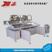 新锋电热膜丝印机 弹台式丝印机设备供应商