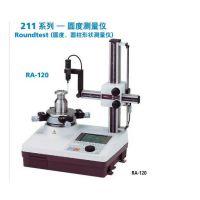 圆度仪表面粗度轮廓仪测量日本三丰Mitutoyo三丰圆度测量仪RA-120