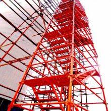 供应桥梁施工安全爬梯//铁岭通达爬梯全国施工通用//梯笼爬梯