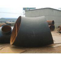 瑞园大口径碳钢无缝弯头制造厂家