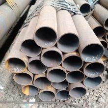 聊城正品 GB6479无缝钢管 表面光滑、无麻坑 机械制造 价格
