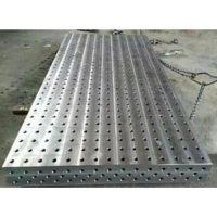供应三维柔性焊接平台 三维孔系机器人焊接平台 多功能柔性工作台