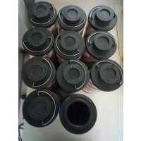 HYDAC 贺德克0660R020BN4HC滤芯,高精度回油滤芯