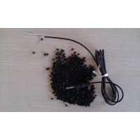 无卤阻燃级 tpe线材料 tpe插头胶料 免费试料