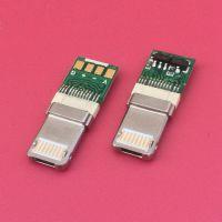MICRO双面盲插公头/正反插平安一体头/金手指/粉末冶金接头/带PCB板/苹果头焊线式