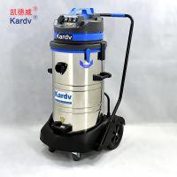 渭南工厂用吸尘器|凯德威工业吸尘器DL-3078S