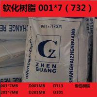 涿州D301FC交换树脂,厂家销售,来电咨询