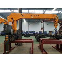 山东吊臂生产厂家 可来图定做 3.2吨随车吊吊臂 臂长9.5米可吊重1600斤