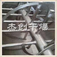 杰创品质氢氧化铝粉单轴螺带混合机 高配置氢氧化铝卧式螺带混合设备
