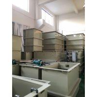 宏旺电镀厂废水处理设备,各类污水处理设备批发厂家