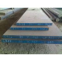 大量批发现货SNC631 SNC815 SNC836日本合金钢