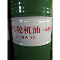 济南厂家汽轮机油 环球TSA32号汽轮机油零售